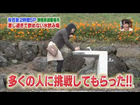 Crazy Japanese Drinking Water Fountain Prank Is Both Cruel And Hilarious   9GAG tv