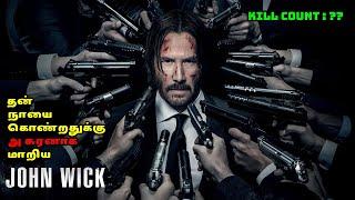 தன் நாயை கொண்றதுக்கு அசுரனாக மாறிய John Wick | Movie Explained in Tamil | Tamil Dubbed|FILM FEATHERS