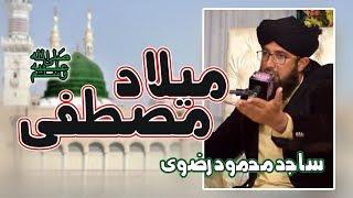 Alama Mulana Sajid Mehmood Rizvi Sahib In Mehfil Naat Noor Mehal Sargodha