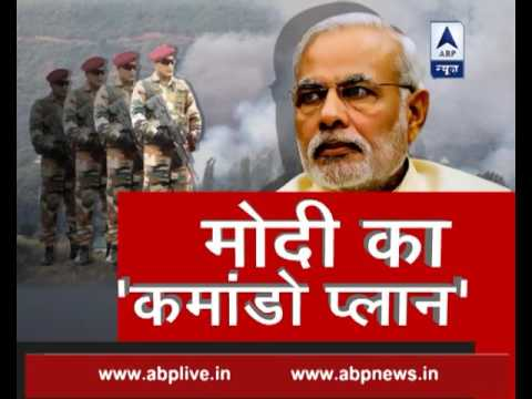 Jan Man: Uri Attack: Here is Modi government's 5 decisions to secure India