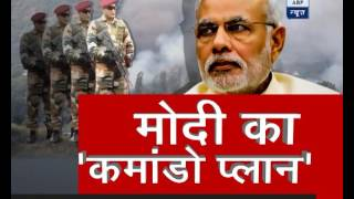 connectYoutube - Jan Man: Uri Attack: Here is Modi government's 5 decisions to secure India