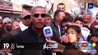 الالاف  يتظاهرون في وسط عمّان ضد  قرار واشنطن بشأن القدس - (15-12-2017)