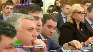 Саакашвили предрек Украине стать «сверхдержавой» Европы