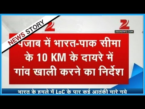 Indian army conducted 4 hour long surgical strike in PoK