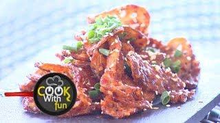 Cook With Fun - (2019-08-03)   ITN Thumbnail