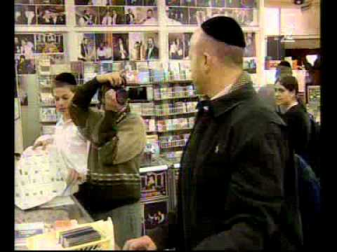 Menachem Toker   Uvda   Ilana Dayan