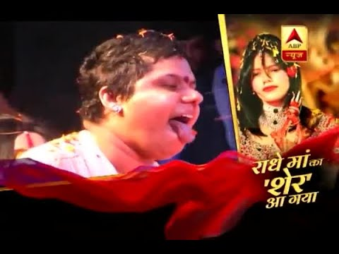 Radhe Maa's supporter acts as Lion during her programme in UP's Sambhal
