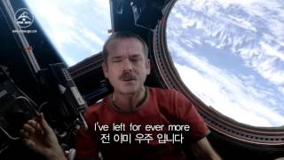 David Bowie - Space Oddity (Chris Hadfield Cover, Korean Lyrics, 한글 가사)