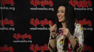 بالفيديو.. مايا نصري تغني لـ' لبنان' في ندوة' وشوشة '