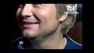 Николай Басков судится с Мбэнд MBAND?