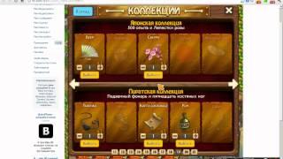 торговец в игре ,,Зомби ферма,,(, 2012-09-23T15:22:05.000Z)
