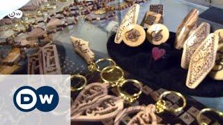 تطوير الصناعات التقليدية في بيت لحم | صنع في ألمانيا