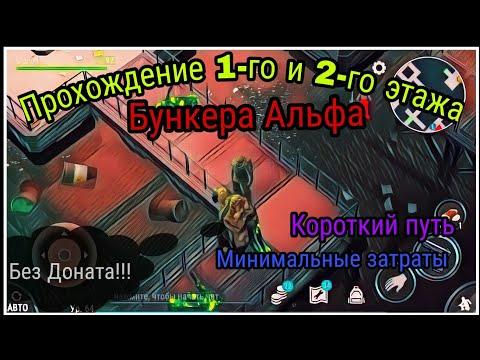 Новые игры на ПК – Игры на Компьютер PC