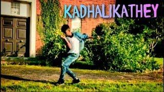 Imaikkaa Nodigal | Kadhalikathey Ahinth Dance | Hiphop Tamizha, Kaushik Krish | Atharvaa, Nayanthara