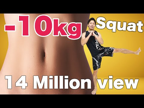 8 min Lose Belly Fat Squats Workout   Muscle Watching