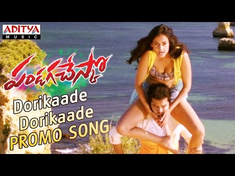Dorikaade Dorikaade Promo Video Song || Pandaga Chesko Songs ||  Ram, Sonal Chauhan