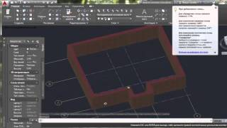[AutoCAD Architectura]  Построение модели здания: часть 1 (оси и стены)