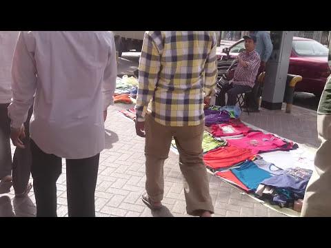 سوق سيكو الدمام Seiko Dammam Saudi Arabia market