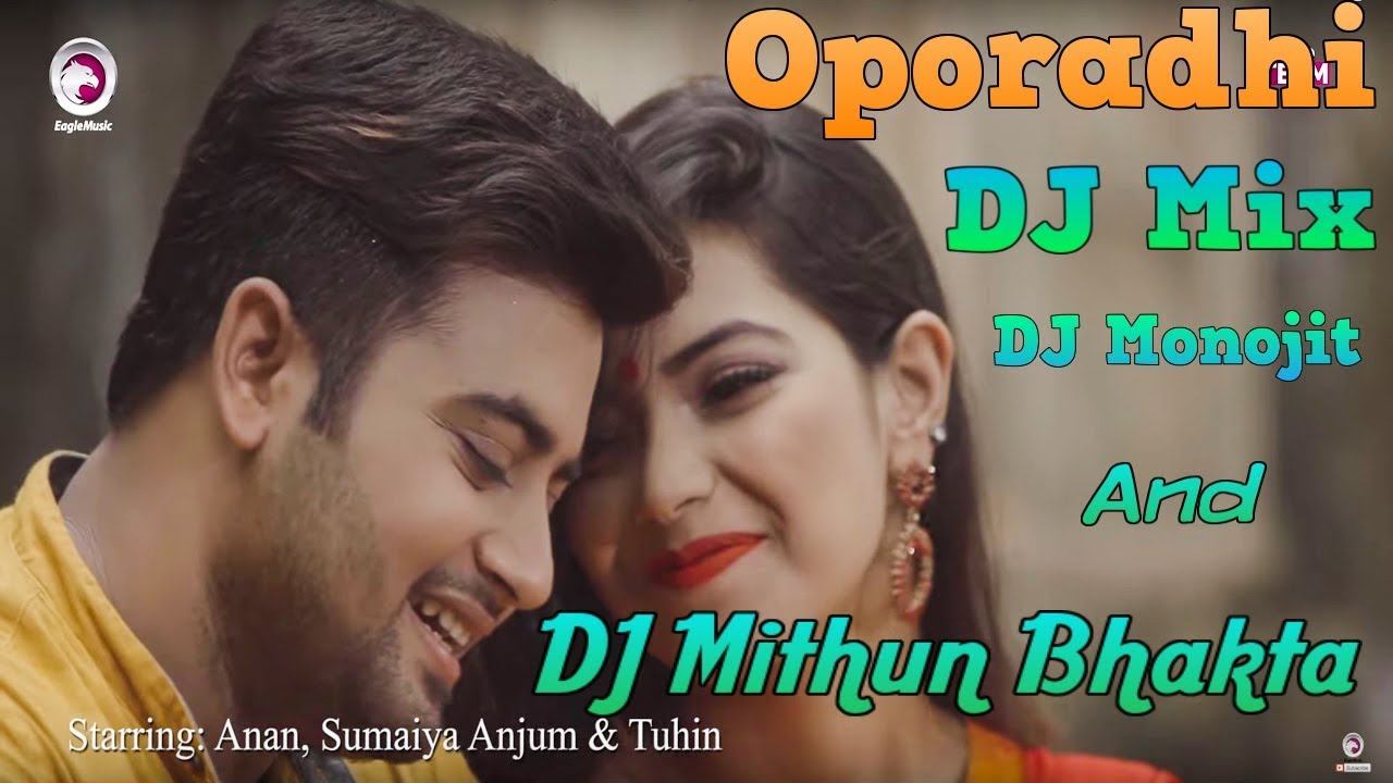 oporadhi download video mp3