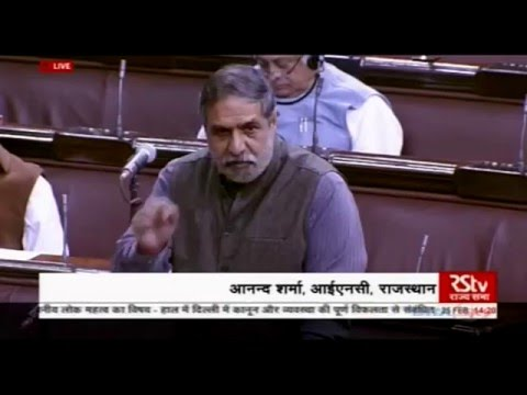 Anand Sharma Speech in Rajya Sabha, 25 Feb 2016