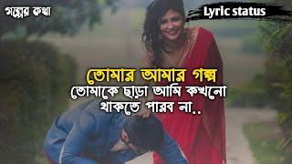 bangla romantic sms for girlfriend - Clip Ready