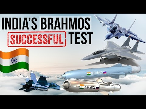 BrahMos Missile - World's 1st supersonic cruise missile that can be launched from air, water & land