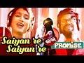 Saiyan Re Saiyan Re   Studio Making   Sabisesh, Diptirekha   Love Promise Odia Movie 2018