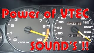 気持ちいいVTECの加速 サウンド集! シビック インテグラ
