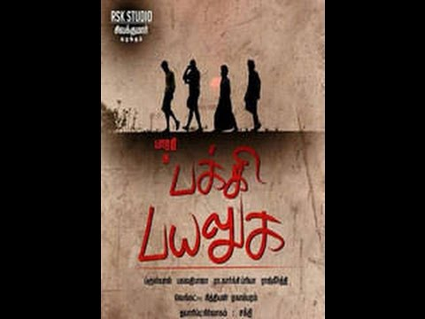 Pakki In Tamil Translation