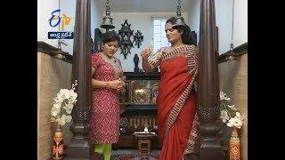 Traditional House lo Pooja Room Alamkruta Sakhi 2nd July 2017 ETV Andhra Pradesh