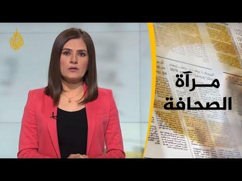 مرآة الصحافة الاولى  13/12/2018  - نشر قبل 4 ساعة