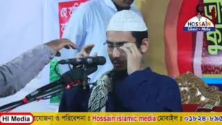 The story of accepting Islam। ইসলাম গ্রহনের কাহিনী । Mawlana Yasin Arafat Jihadi
