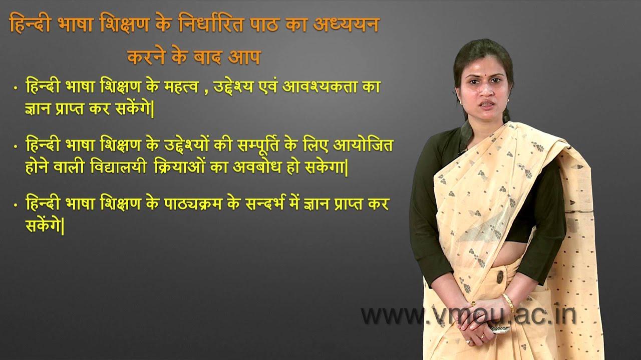 Teaching of Hindi