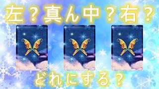 今週のメッセージ&ちょこっとレッスン☆ 3択式で今週のメッセージをお...