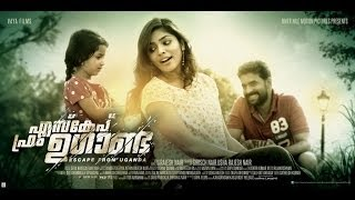 Escape from Uganda Songs - Thenalle HD (  Rima Kallingal, Vijay Babu, Mukesh )