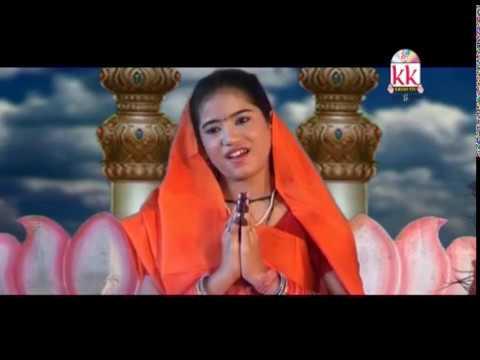 गरिमा दिवाकर-Cg Bhakti Geet-Japo Rama Rama-Garima Diwakar-Chhattisgarhi Ramayan Song HD Video 2018