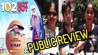 102 Not Out Movie Review | Amitabh Bachchan, Rishi Kapoor | Public Reaction | Bollywood Events