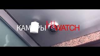 Видеонаблюдение для банка / Камеры HiWatch в Тюмени(, 2018-06-25T20:33:59.000Z)