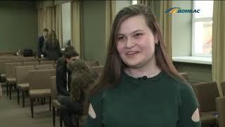 Борис Колесников отправляет студентов Донбасса на ведущий форум в Италию