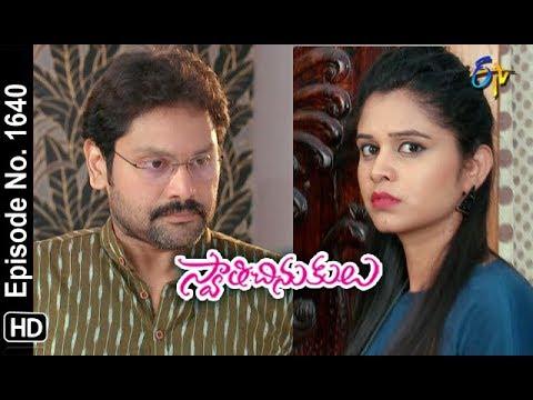 Swathi Chinukulu | 4th December 2018 | Full Episode No 1640 | ETV Telugu