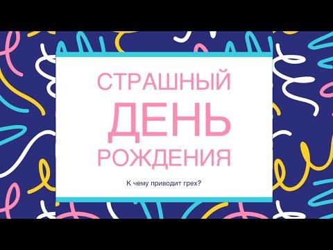 Евгений Скрипников Проповедь