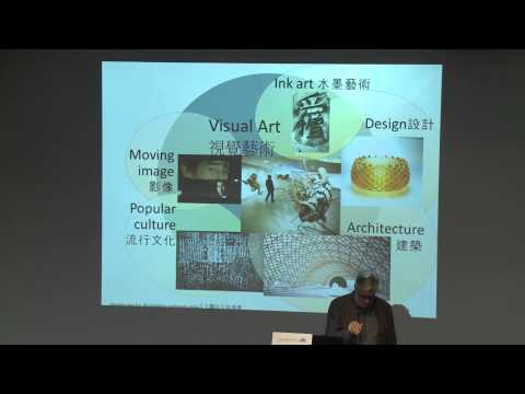 "NODEM 2012 - Lars Nittve: ""The New Museum for Visual Culture in Hong Kong"""