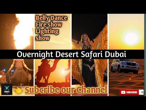 Desert safari Dubai 2020