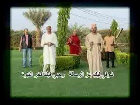 ملحمة عز الرسالة(المجموعة السودانية و المصرية)
