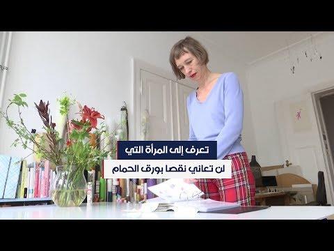 تعرف إلى المرأة التي لن تعاني نقصا بورق الحمام  - 05:58-2020 / 4 / 3