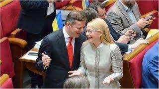 Апофеоз мазохизма. Почему украинцы голосуют за Тимошенко и Ляшко?