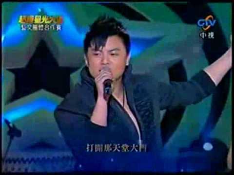 張心傑,臺北極鼓擊:《紅紅青春敲啊敲》 (原唱:東方快車) | Doovi
