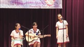 Publication Date: 2021-08-22 | Video Title: 張祝珊英文中學 歌唱比賽(八)Cheung Chuk Sha