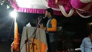 Marathi best poem on Shivaji Maharaj