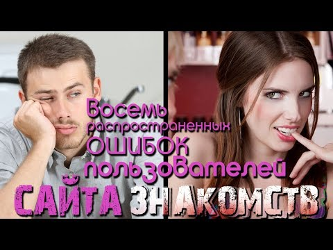 Секс знакомства - Интим